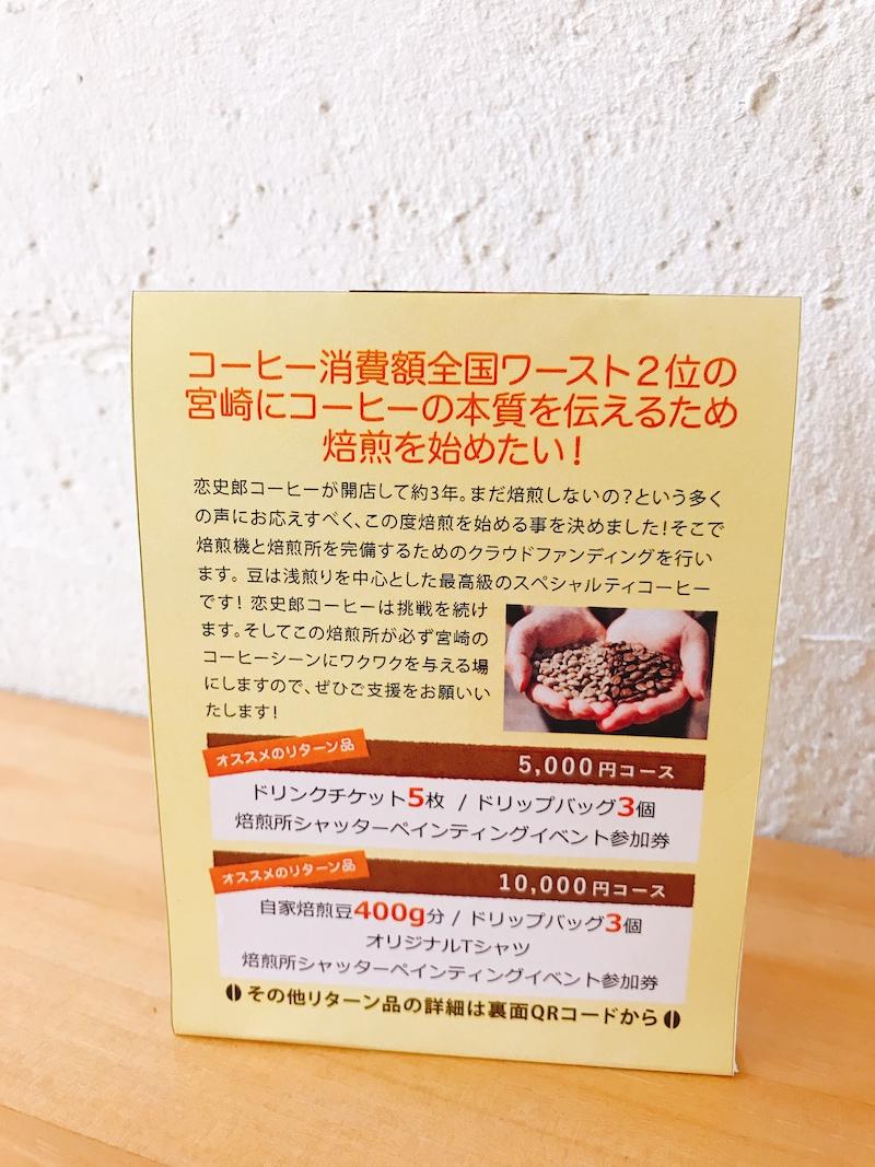宮崎はコーヒー消費量が全国ワースト2位とは